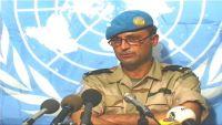 ما مدى جدية الأطراف اليمنية في التعامل مع اتفاق الحديدة؟ (تقرير)