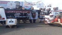 أسرة رجل أعمال تطالب بالكشف عن مصيره بعد اختطافه من قبل قوات موالية للإمارات في عدن