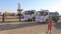 إخلاء سبيل وفد إغاثي تركي احتجزته قوات الحزام الأمني في عدن