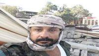 مقتل ضابط أمن في عدن بسبب شجار بين آخرين