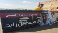 أمهات المختطفين تُحمل الرئيس هادي والحكومة مسؤولية وقف انتهاكات الامارات