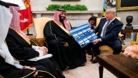 تقرير لنيويورك تايمز يكشف تفاصيل من غارات السعودية في اليمن والدعم الأمريكي لها (ترجمة خاصة)