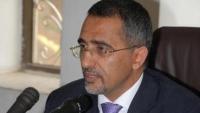 زمام يعلن عن إنشاء مركز عدن المالي يحوي كافة البنوك التجارية