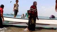 يمنيات يلجأن للعمل في اصطياد الأسماك لتأمين لقمة العيش