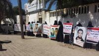 أمهات المختطفين تُحمل الميسري مسؤولية سلامة ذويهن المضربين عن الطعام