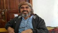 البهائية الدولية تعرب عن قلقها البالغ جراء محاكمة الحوثيين زعيم البهائيين في صنعاء
