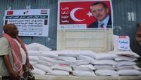 الاهتمام التركي باليمن.. تنامي يرتبط بعدة متغيرات (تقرير)