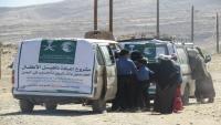 تسيير رحلة للمواقع التاريخية بمأرب لأطفال نجوا من تجنيد الحوثيين