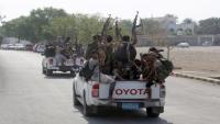 الحكومة اليمنية تشكو الحوثيين إلى مجلس الأمن بشأن الحديدة
