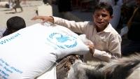 برنامج الأغذية العالمي يتهم الحوثيين بتحويل مواد الإغاثة إلى غير المستحقين