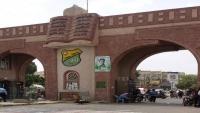 فرض مواد طائفية وإهانة أعلام دول ومضايقة للطلاب .. عبث حوثي في جامعة صنعاء (استطلاع)