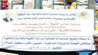 مساعدات طبية وغذائية وإغاثية من سلطنة عُمان تصل المهرة