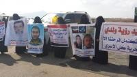 وقفة احتجاجية لأهالي المعتقلين في سجون تشرف عليها الإمارات بعدن
