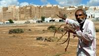 شبام حضرموت.. من قبلة سياحية إلى مسرح للاغتيالات