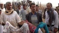 الوضع الحقوقي في اليمن 2018.. انتهاكات مستمرة من مختلف الأطراف