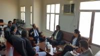 وزارة التخطيط تؤكد على ضرورة التعاون الأممي في الملف الاقتصادي
