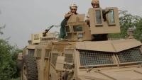 الجيش الوطني يعلن تحرير مناطق واسعة في جبهة حرض