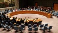 الكويت تدعو مجلس الأمن للعمل على تنفيذ اتفاق السويد بين الأطراف اليمنية