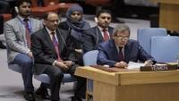 مندوب اليمن لدى الأمم المتحدة يتهم الحوثيين بعرقلة تنفيذ الانسحاب من الحديدة