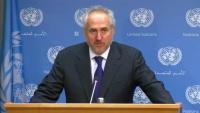 الأمم المتحدة: الوضع في اليمن حساس ومعقد والجهود تتركز حالياً على الحديدة