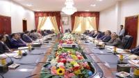 الحكومة: صمت مجلس الأمن وتساهله مع الحوثيين شجعهم على التمادي في الإجرام