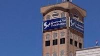 الحكومة تصدر قراراً بنقل شركة تيليمن إلى عدن