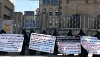 الحوثيون يعذبون أحد المختطفين في صنعاء حتى الموت
