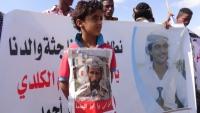 أسرة أحد المخفيين قسراً في عدن تُحمل الداخلية مسؤولية اختطافه
