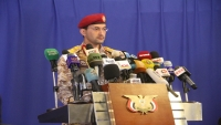 الحوثيون يهددون بشن مزيد من الهجمات بطائرات مسيرة