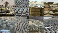 أطباء بلا حدود تتهم مليشيا الحوثي بزراعة آلاف الألغام والعبوات المتفجرة في تعز والحديدة