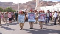 تشييع رسمي لرئيس هيئة الاستخبارات العسكرية في عدن