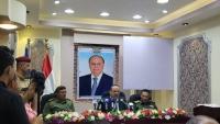 الحكومة تتهم رسمياً جماعة الحوثي بالوقوف وراء العمليات الإرهابية في الجنوب