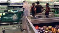 35 % نمو صادرات قطر غير النفطية في 2018
