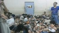 صحيفة: الأمراض والأوبئة تتفشى في سجون صنعاء