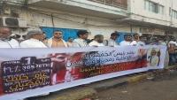 وقفة احتجاجية لأسرة المخفي قسريا زكريا قاسم للمطالبة بالكشف عن مصيره