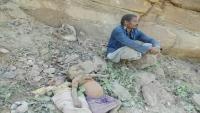 منظمة بريطانية: من المخجل مواصلة بيع الأسلحة للسعودية لتدمير اليمن وتشويه أطفاله
