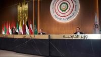 """""""عون"""" يقترح تأسيس مصرف عربي لإعادة الإعمار والتنمية"""