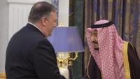 تصريحات جديدة لبومبيو عن خاشقجي والعلاقة مع الرياض