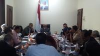 اللجنة الحكومية في الحديدة تناقش آلية عمل تشغيل الموانئ