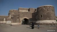 إيسيسكو: سرقة الحوثيين للمخطوطات في زبيد عمل إجرامي بحق التراث الحضاري اليمني