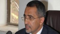 بعد عمليات فساد.. رئيس الحكومة يوجه جهاز المحاسبة بمراجعة وفحص تقارير البنك المركزي
