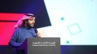 آل الشيخ: بدء إصدار تراخيص للعروض الموسيقية والكوميدية في مطاعم السعودية