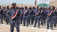 تخرج دفعة جديدة من قوات الأمن في حضرموت