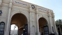 إطلاق سراح ثلاثة من معتقلي حملة الفساد بالسعودية