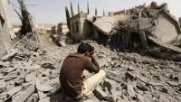 الحكومة: انقلاب جماعة الحوثي أوجد وضعاً معقداً تفاقمت معه الانتهاكات