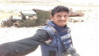 إدارة أمن عدن تحتجز المصور نبيل القعيطي