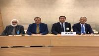 الحكومة تعلن قبولها بتوصيات مجلس حقوق الإنسان في جنيف