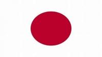اليابان تقدم مساعدات إضافية لليمن بقيمة 12 مليون دولار