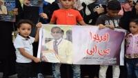 انطلاق حملة إلكترونية للإفراج عن مخفيين قسريا في سجون الإمارات بعدن