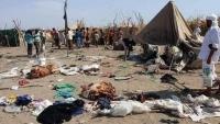 الأمم المتحدة تصف قصف مركز للنازحين في حجة بالمروع لكنها لم تشر للجاني